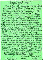 teatrvera_novyy_razmer