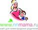 logo_nnmama_novyy_razmer