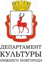 logo_depkult_nn_polnostju_novyy_razmer_novyy_razmer