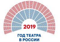 theatre_logo_sayt