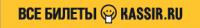logo_kassir