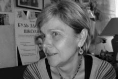 Плева-Бродам Керстин \ Plewa-Brodam Kerstin Dorothea