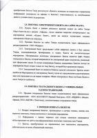 scan_3_novyy_razmer