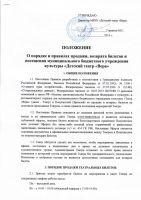 scan_novyy_razmer